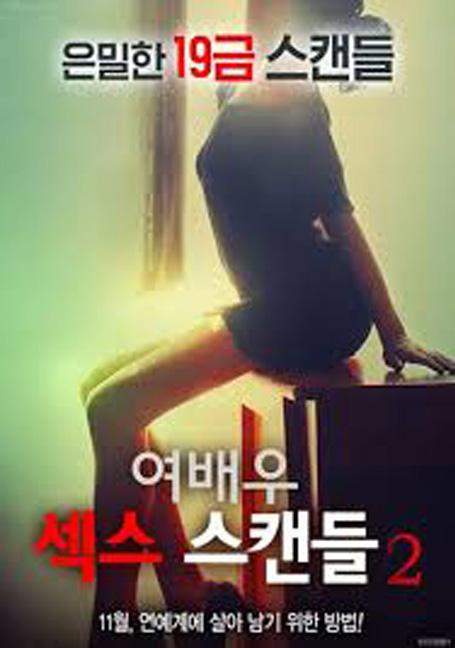 Actress.Sex.Scandal[2016]